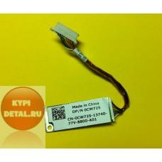 б/у Bluetooth для ноутбука DELL PP25L P/N 50.4C304.101 0CW725