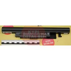 Аккумулятор для ноутбука DNS s4215 p6643 novatech n1405 n1408 Haier S500, 2600mAh, 14.4V a41-b34 ORG