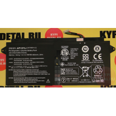 Аккумулятор для ноутбука Acer Aspire S7-391 AP12F3J CS-ACS700NB  KT.00403.009 4680mAh, 7.4V