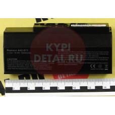 Аккумулятор для ноутбука Asus G53, G53JW, G53SW, G53SX, G73, G73JH, G73JW, G73SW, VX7, VX7SX, Lambor