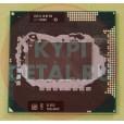 б/у Процессор Intel Core i7-740QM (6 МБ/1,73 ГГц)