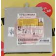 б/у Привод для ноутбука DVD+RW  Модель AD-7586H SATA