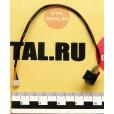 Разъем питания для ноутбука (PJ266) Dell inspiron 1470 17R N7010 DD0UM9TH100 Y9FHW с кабелем 23cm