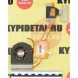 б/у Система охлаждения для ноутбука DELL Inspiron N5010 60.4HH16.002