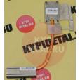 б/у Радиатор для ноутбука Toshiba Satellite C660 AT0II0010R0