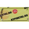 б/у Крепление для матрицы ноутбука (петли) HP PRESARIO 2500 KT9A-15-L-HS KT9A-15-R-HS