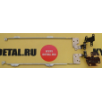 Крепление для матрицы ноутбука (петли) Lenovo 310-15ISK 310-15ABR 310-15IKB 310 510-15 510-15ABR 510