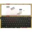 Клавиатура для ноутбука Sony SVE11 черная, с рамкой, с русскими буквами P/N 149099011US