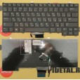 Клавиатура для ноутбука Dell Latitude E7440 E7420 E7240 (For Win8)  чёрная, с русскими буквами, с по