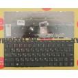 Клавиатура для ноутбука Lenovo 110-14 чёрная, с русскими буквами, без рамки P/N 9Z.NCRSN.00R REV: SA