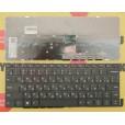 Клавиатура для ноутбука Lenovo 310-14 310-14ISK, V510-14IKB, 310-14IAP, 310-14IKB чёрная, с русскими