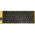 Клавиатура для ноутбука Dell Inspiron 14-3000 14-5447 чёрная, с русскими буквами, с рамкой