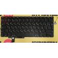 """Клавиатура Apple MacBook Pro A1297 17"""" большой Enter, чёрная, с русскими буквами"""