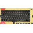 """Клавиатура Apple MacBook Pro A1278 13"""" плоский Enter, чёрная, с русскими буквами"""