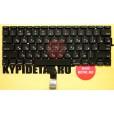 """Клавиатура Apple MacBook A1370, A1465 плоский Enter 11.6"""" чёрная, с русскими буквами"""