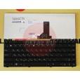 Клавиатура для ноутбука Asus B43, K43, K84, N43, P42, P43 черная, с русскими буквами