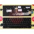 Клавиатура для ноутбука Dell Inspiron 14 Gaming 7466 черная, с подсветкой, с русскими буквами