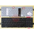 Клавиатура для ноутбука DNS 0801150, 0801056, 0801007, Clevo WA50, MP-13M16SU-430 чёрная, с русскими