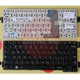 Клавиатура для ноутбука Samsung NP300U1A, NP305U1A черная, с русскими буквами S/N: CNBA5903137FBIL91
