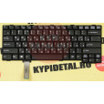 Клавиатура для ноутбука Fujitsu LifeBook E751, S561, S751, S760, S761, SH560, SH561, SH760, SH761, S