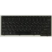 Клавиатура для ноутбука Lenovo S100, S110, S10-3, S10-3S, гор. Enter, чёрная, с русскими буквами MP-