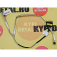 Шлейф для HDD HP 14-CE0027tx 14-CE0014TU 14-CE0015TU HDD Cable P/N DC0G73HD002