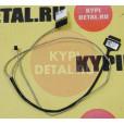 Шлейф к LCD матрице LENOVO ideaPad 110-14IBR 110-14 30Pin DC02C009B00