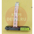 Шлейф HDD Lenovo 310-15IKB 510-15ISK HDD Cable NBX0001HV10