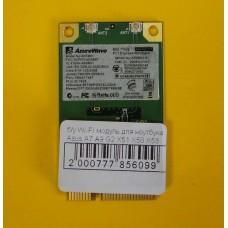 б/у Wi-Fi модуль для ноутбука Asus A7 A9 G2 X51 X50 X53 X59 F5 F50Q 3553 MS2242 AR5B91 04G033089001
