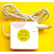 Блок питания для Apple Macbook 85W 20V 4,25A A1424 MagSafe2 (5pin) шумит