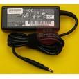 Блок питания для ноутбука HP 19.5V 3.33A (4.8*1.7)