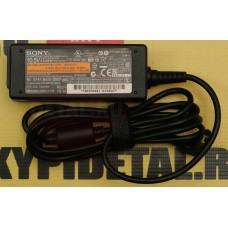 Блок питания для ноутбука Sony 10.5V 1.9A VGP-AC10V2 (4.8*1.7)
