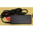 Блок питания Lenovo 20V 2.25A  LENOVO IdeaPad 100  (4.0x1.7mm) 45W