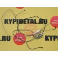 б/у антенна wi-fi для Sony Vaio VGN-FS215MR 073-001-1044 073-001-1043