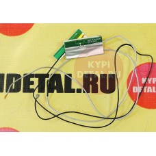 б/у Wi-Fi  антена для ноутбука ASUS EEE 1015  ACON WLAN/WIMAX