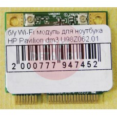 б/у Wi-Fi модуль для ноутбука HP Pavilion dm3 U98Z062.01 LF
